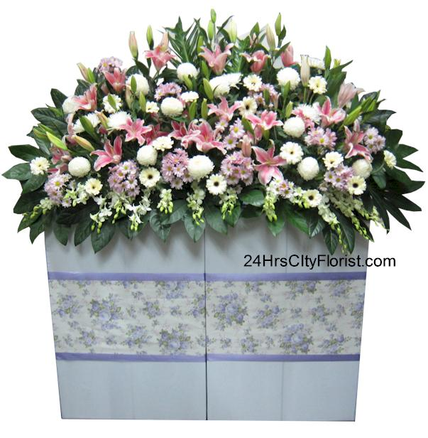 extra large condolences stand