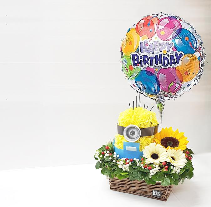 birthday basket of flowers
