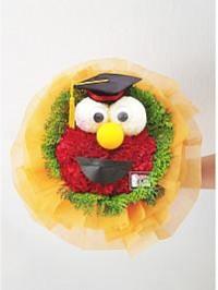Elmo Graduating..