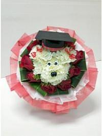 Graduating Puppy Bou..