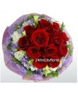 Captivating Roses Valentine Bouquet