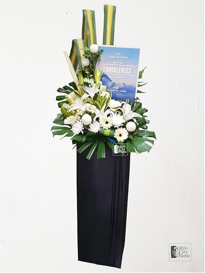 Condolence Floral Poster