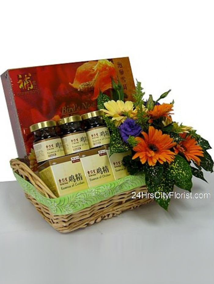 Bird's Nest Goodness