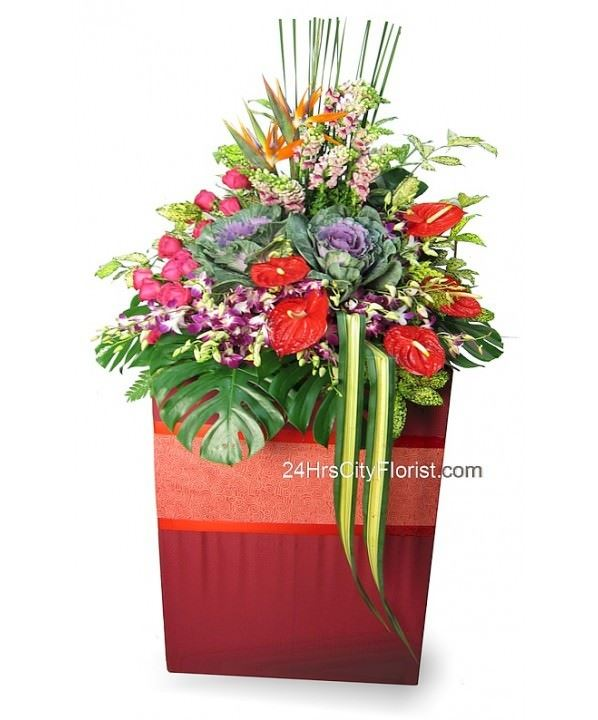 opening flower stand
